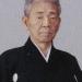 Ikeda Takamasa 22 ème Soke