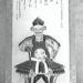 Hayashizaki Jinsuke
