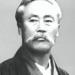 Oe Masamichi 17ème Soke