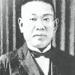 Hogiyama Mamio 18 èmè Soke