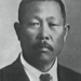 Fukui Harumasa 19ème Soke