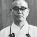 Kono Hyakuren 20 ème Soke